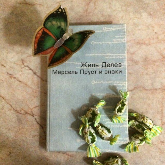 Краткое содержание рассказов Марселя Пруста за 2 минуты