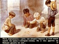 Краткое содержание Катаев Белеет парус одинокий за 2 минуты пересказ сюжета