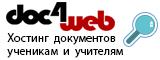 Краткое содержание Муха-Цокотуха Чуковского за 2 минуты пересказ сюжета
