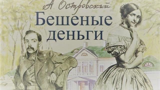 Краткое содержание рассказов Островского за 2 минуты