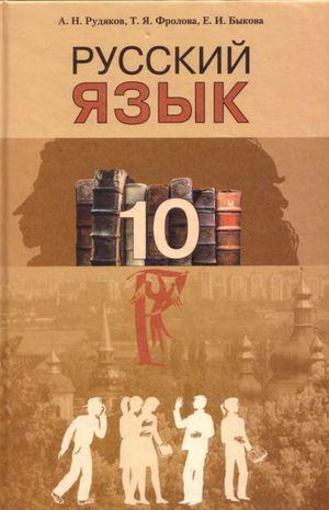 Краткое содержание Жуковский Людмила Баллада за 2 минуты пересказ сюжета