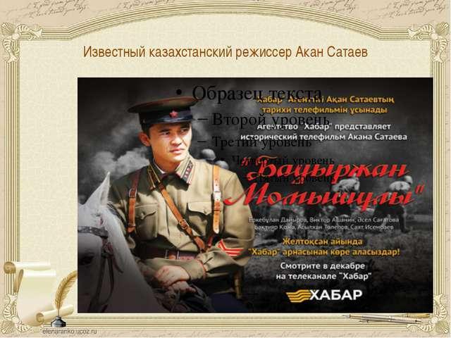 Краткое содержание Волоколамское шоссе Александра Бека за 2 минуты пересказ сюжета