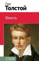 Краткое содержание Лев Толстой Казаки за 2 минуты пересказ сюжета