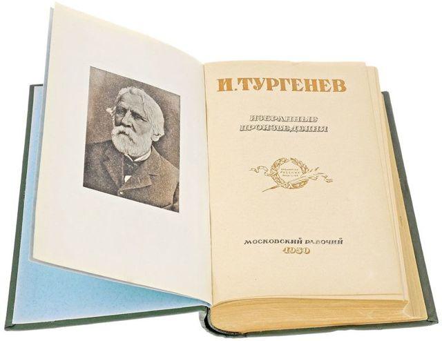 Краткое содержание Тургенев Дневник лишнего человека за 2 минуты пересказ сюжета