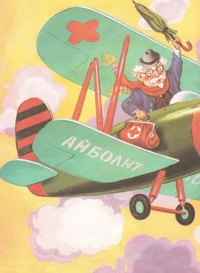 Краткое содержание Бармалей Чуковского за 2 минуты пересказ сюжета