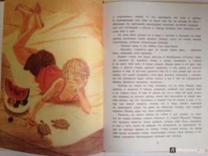 Краткое содержание рассказов Юрия Нагибина за 2 минуты